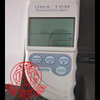 Odor Meter OMX-TDM Shinyei Technology