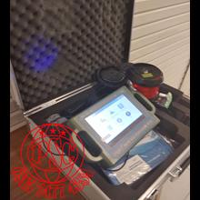 Underground Pipes Water Leak Detector PQWT-CL300-3