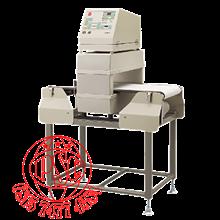 Metal Detector Nikka Densok Limited