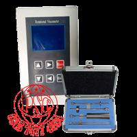 Distributor Rotational Viscometer NDJ-1B  3