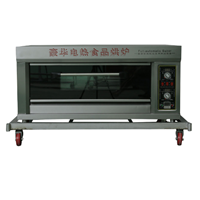 Luxurious Electric Oven MQK