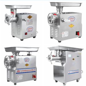Meat Grinder TJ Series