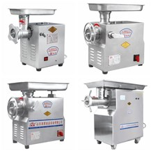 TJ Series Meat Grinder