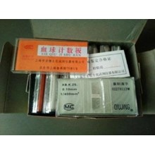Alat Laboratorium Umum Haemocytometer atau Counting Chamber atau Kamar Hitung Darah Cina