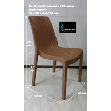 Kuratsen wicker plastic chair 673 brown Latest inn