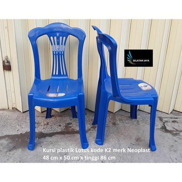 Kursi plastik Lotus kode K2 warna biru merk Neoplast