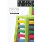White plastic dining chair Taiwan brand 2