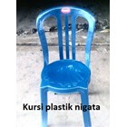plastik chair nigata brand 3