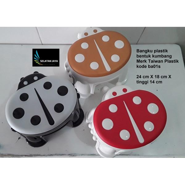 Kursi Bangku plastik model kumbang kecil Ba01S merk Taiwan