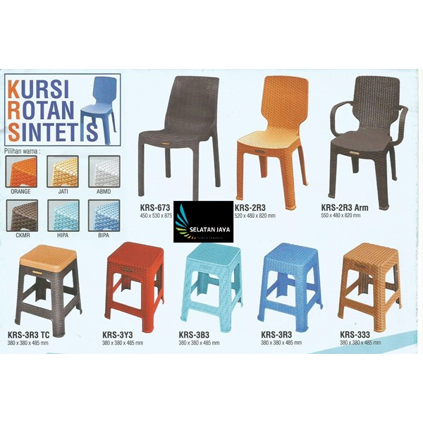 Napolly synthetic rattan plastic chairs