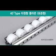 CV  D&J Saputra - Sell impraboard,infraboard,placon Roller