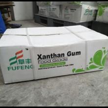 Xanthan Gum Fufeng