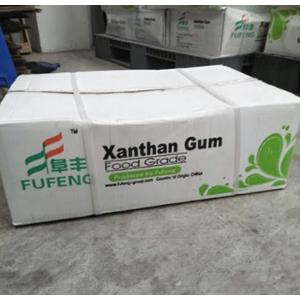 Sell Xanthan Gum from Indonesia by PT  Esco Chemicals Mitrautama