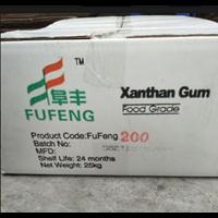 Jual Xanthan Gum Fufeng200