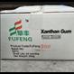 Xanthan Gum Fufeng200
