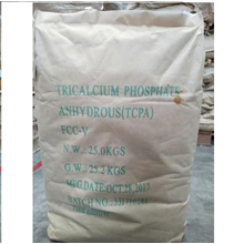 Tricalcium Phosphate Anhydrous (TCPA) FCC-V