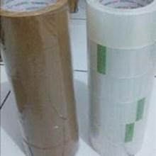 Produk Plastik Lainnya LAKBAN