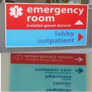 Dari Hospital Sign 0