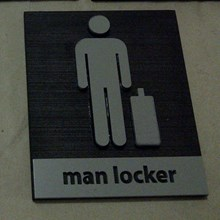 Male Locker Room Sign