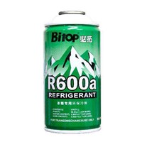 Freon Kaleng Refrigerant R600A