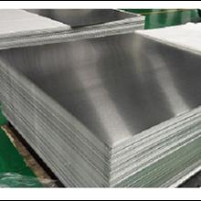 Aluminium Plat 5052