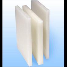 Plastik Polypropylene (PP)