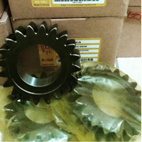 Pinion Gear GM38VB