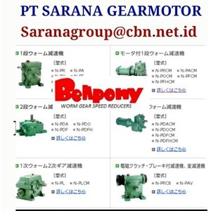PT SARANA WORM GEAR BELLPONY SPEED REDUCER GEAR MOTOR