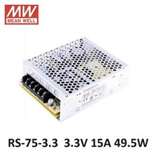 Switching Power Supply RS-75-3.3