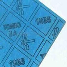 Tombo 1935