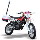Motor Trail RX200 1