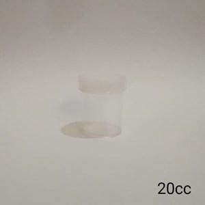 Pot Urine 20 cc