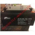 Baterai Aki M-Power JP 65-12 G 12v 65ah 1