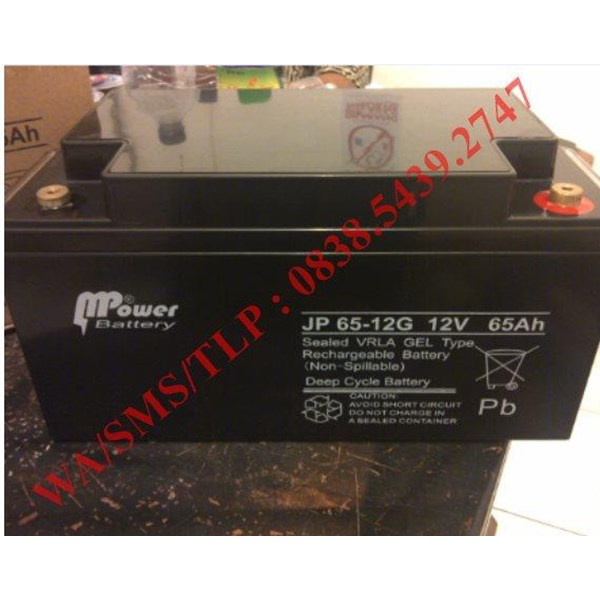 Baterai Aki M-Power JP 65-12 G 12v 65ah