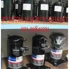 Compressor copeland ZR45K3E-PFJ-522 1