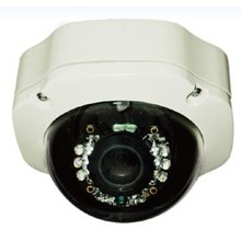 IP Cam Real Infra-Red 2 MP Varifocal Van Dal Camera Casing