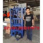 Mesin Pembuat Batako dan PavingBlok 1