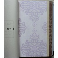 Beli WALLPAPER CHRISTY 107 SERIES 4