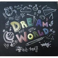 DREAM WORLD ANAK ANAK