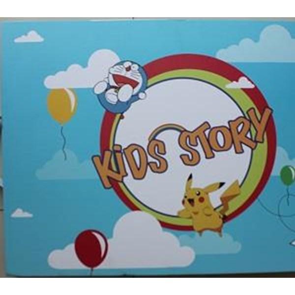 KIDS STORY WALLPAPER