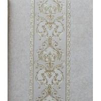 Distributor Wallpaper EIFFEL 550301-550304 SERIES 3