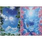 Wallpaper Custom 14 1