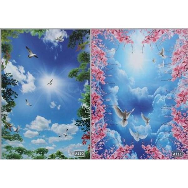Wallpaper Custom 14