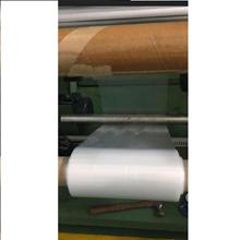 Plastik PE Roll 30 cm x 0.035 mm