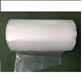 Plastik PE Clear Roll 40 cm x 0.03 mm