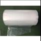 Plastik PE Clear Roll 40 cm x 0.03 mm