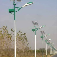 Solar Street Lighting Light Pole