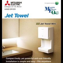 Jet Towel Hand Dryer (Pengering Tangan Untuk Aksesoris Kamar Mandi)
