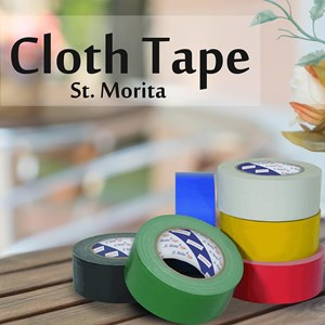 St. Morita - Cloth Tape - Lakban Kain 48 Mm - Yellow- Tape Adhesive