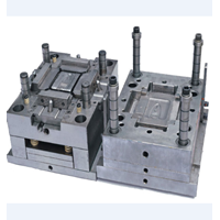 Jual Injection Moulding